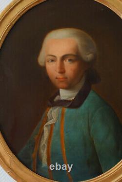 Ecole Française, portrait d'aristocrate du XVIIIe siècle, cadre en bois doré