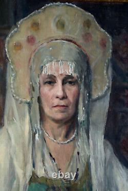Huile sur toile encadrée Princesse Russe Impériale Artiste à déterminer