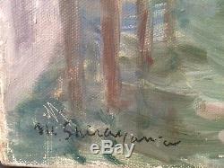 MASANARI SHIRAYAMA (1916-2000) Tableau Impressionniste Canal à Venise Signé